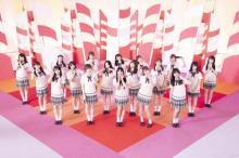 NMB48が制服で踊る 新曲「母校へ帰れ!」MV解禁 新ビジュアル&ジャケ写も