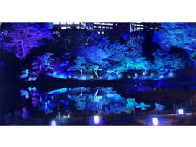 水の都・江戸が蘇る!旧芝離宮恩賜庭園のライトアップイベント