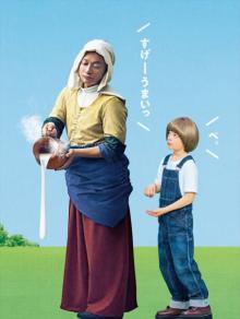 香取慎吾、フェルメールの名画「牛乳を注ぐ女」を再現「うれしかった」