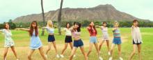 TWICE、AbemaTV特番で新曲のプラクティスダンス動画を最速解禁