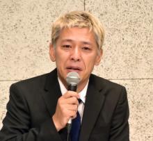 """田村亮、会見中に""""契約解消""""報道知らされ「さほどビックリしていません」【会見6】"""