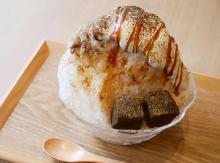 柴犬モチーフのかき氷にきゅん♡淡路町ワテラスモールにある「大三萬年堂HANARE」に夏限定のメニューが登場