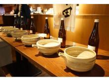 一日限定!初呑切りの久保田の原酒を楽しむ「きき酒会」