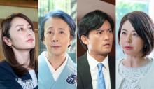 反町隆史、矢田亜希子と16年ぶり共演 『リーガル・ハート』第2話ゲスト