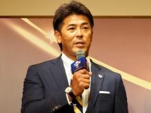 プレミア12トロフィーお披露目、侍ジャパン稲葉監督「選手を試す段階は終わった」