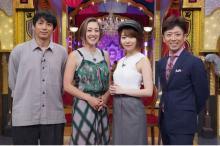 千葉在住・女性芸能人が生放送で結婚発表へ 愛の巣から生中継