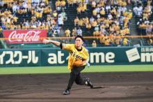 """間宮祥太朗、憧れの甲子園でファーストピッチ """"芸能界最速""""139キロの表示に「夢のよう」"""