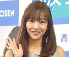 板野友美、温泉入浴中の自撮り写真公開 「サービスショットありがとう」