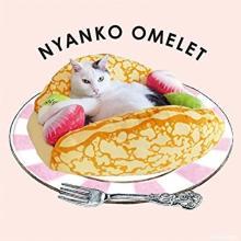 はさまれにゃんこの寝姿にきゅん♡フェリシモ猫部、写真映え最強のねこベッドはクレープオムレット仕立て♩