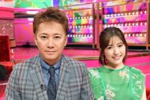 中居正広MC『UTAGE!』3時間SP、8・22放送決定