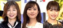 朝ドラ歴代ヒロイン・山口智子&比嘉愛未&広瀬すずが3ショット「#キャラ濃い目」