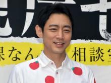 小泉孝太郎、『警視庁ゼロ係』KY警視役は「純粋さやひたむきさは大切に」