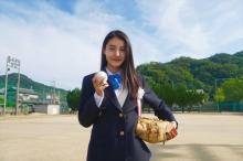 高校野球中継の合間にショートドラマ 田辺桃子が女子マネ役で主演