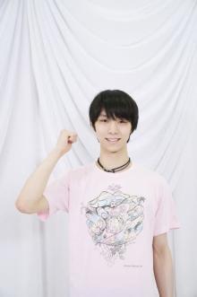 羽生結弦選手、『24時間テレビ』で松任谷由実と共演 被災地復興への祈り込めたSPアイスショー