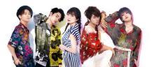 """AAA新曲「BAD LOVE」、ドラマ『奪い愛、夏』主題歌に決定「""""狂愛""""ドラマの世界観がとても楽しみです」"""