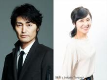 安田顕、伝説の煉瓦職人役でドラマ主演 二番手はNHKドラマ初出演の村上佳菜子