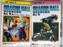 『ドラゴンボールZ』『ドラゴンボールGT』このセリフは誰だ!?ある共通点を持つ11人のキャラクターから出題!!