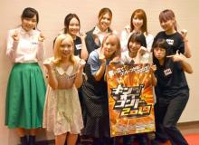 よしもとアイドルユニット「つぼみ大革命」KOC2回戦挑戦 大トリに緊張