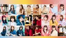 乃木坂46、今夜『ANN』で新曲初OA 遠藤さくらセンター&桜井玲香ラスト曲
