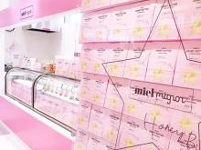 神戸・三宮「miel mignon」のタピオカドリンクがこの夏パワーアップ!うれしすぎる100円キャンペーンはマストチェック♩