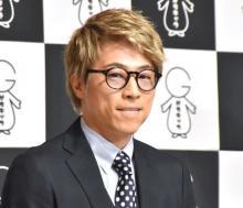田村淳、亮の会見後初公の場 タイミングに苦笑いしつつ「テープを回して取材して」