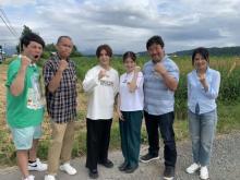 Hey! Say! JUMP山田涼介・今田美桜、過酷バラエティーロケに挑戦