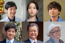 反町隆史『リーガル・ハート』4話・5話に松井玲奈、和田正人らゲスト出演