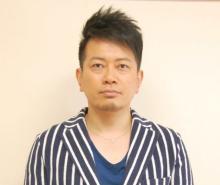 宮迫博之、ツイッター再開 会見後初投稿で「今日は岡山に行って来ました」と報告