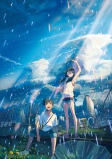 「天気の子」展 東京・松屋銀座で9・25開幕