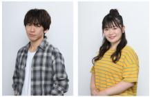 『ブスの瞳に恋してる』13年ぶりドラマ化  主演にNAOTO、ヒロインは富田望生