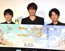 梶裕貴、宮野真守は「おしゃべりモンスター」で「ファンタジー」
