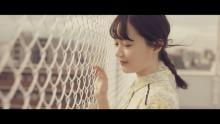 尾崎由香、新アルバム収録曲MV公開「夜寝る前など歌詞を見ながら聴いてほしい」