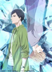 『宝石商リチャード氏の謎鑑定』来年1月TVアニメ化 アニメーション制作は朱夏