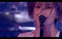 山本彩、ソロへの決意込めた「Are you ready?」ライブ映像公開