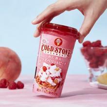 コールドストーンの味をコンビニでゲット♡夏にぴったりのスイーツドリンク「杏仁香るラズベリー&ピーチ」が登場♩
