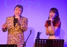 小金沢昇司、おかゆと初デュエットライブ バースデーソングに感激も