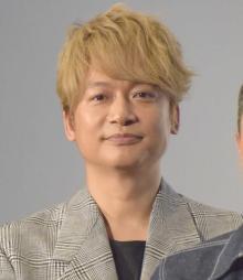 香取慎吾、『欽ちゃんのアドリブで笑』出演 「NHKに久々におじゃま」