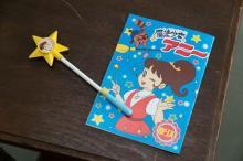 【なつぞら】『魔法少女アニー』劇中アニメグッズ&キャラクター設定画