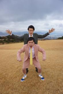 霜降り明星、静岡の冠番組は『水どう』化期待 15日から『TVer』で見逃し配信スタート