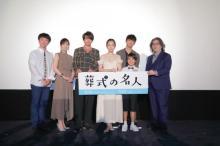 前田敦子、旧友との再会は「あまりない」 初のママ役で息子に感謝も
