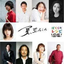 池田エライザ、初の映画監督作品にリリー・フランキーや安部賢一ら実力派俳優が集結