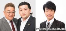 サンドウィッチマン&麒麟・川島がMC 消費者密着バラエティ誕生!