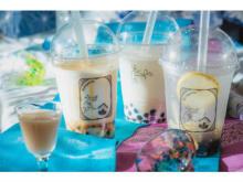 日本酒専門店が「甘酒タピオカミルク」を夏期限定で発売!