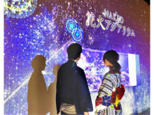 浴衣で「海の世界×最先端アート」花火大会へ!500円割引も