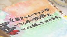 MBS、京アニ放火事件の報道特別番組を放送 失われたものの大きさ、人々の祈りや感謝伝える