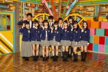 テレビ東京×秋元康「青春高校3年C組」メジャーデビュー決定