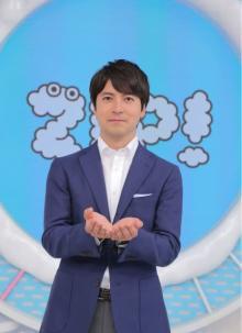 桝太一アナ、ニッポン放送に登場 山下健二郎も興奮「これは奇跡!」