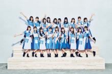 日向坂46、10・2に3rdシングル発売 9・26にさいたまスーパーアリーナ公演決定