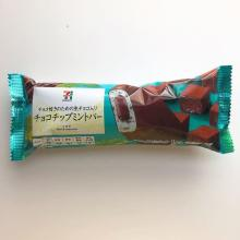 """""""チョコミント""""一筋のあなたへ。さわやかな後味がクセになる【チョコミントアイス】をコンビニ別にご紹介♡"""