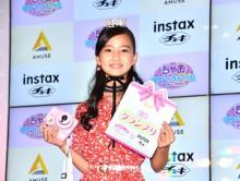 「ちゃおガール」群馬県の11歳・根岸実花さんがGP「かわいいモデルになりたい!」